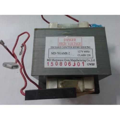 TRANSFORMADOR MICROONDAS 127v MD-701AMR-2 (usado)