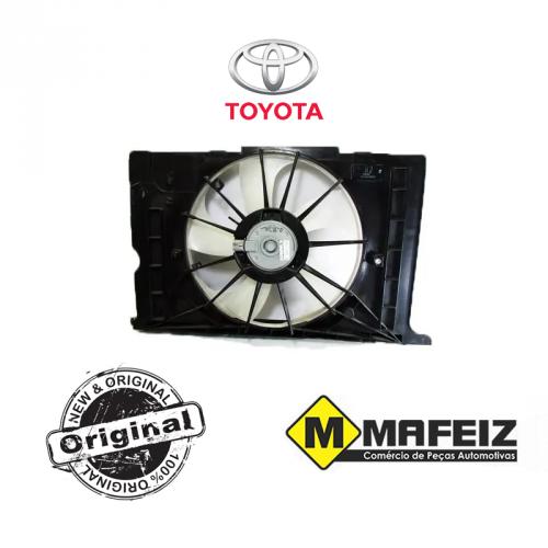 Ventoinha Com Defletor - Toyota Corolla - 1636328150